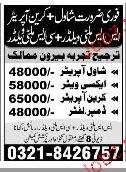 Shawal Operators, Exvitor Operators, Crane Operators Wanted