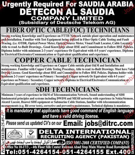 Fiber Optic cable / FOC Technicians Job Opportunity