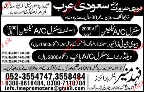 Central AC Technicians, Heavy Duty Drivers Job Opportunity