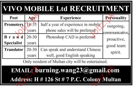 Vivo Mobile Ltd VML Recruitment