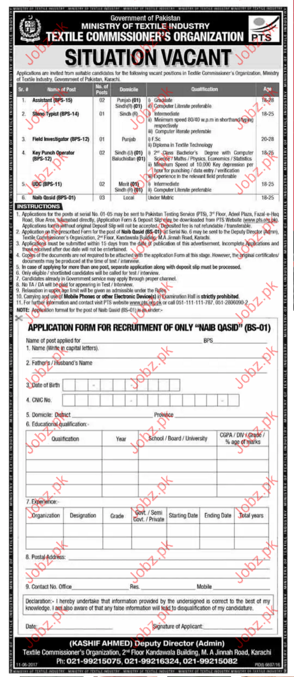 Assistant jobs In Ministry Of Textile Industry