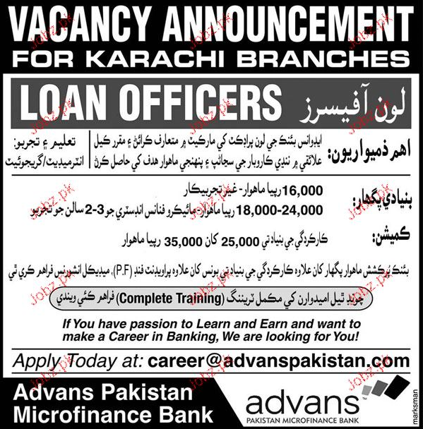 Loan Officers Job Opportunity