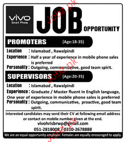 Promoters and Supervisors Job Opportunity