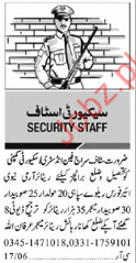 Siraj Fan Industry and Security Company Jobs