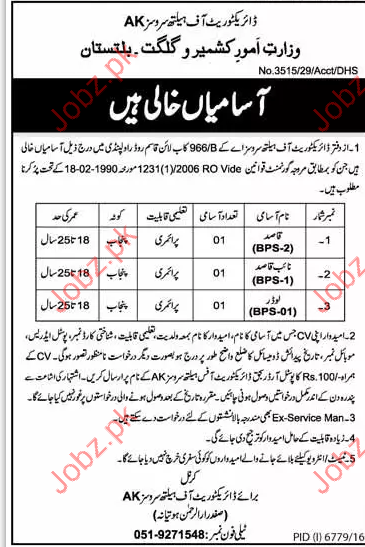 Directorate of Health Services DHS Jobs