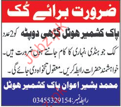 Cook Jobs In Pak Kashmir Hotel