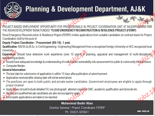 Planning & Development Department PDD AJ & K Jobs Open