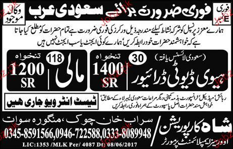 Hevy Duty Drivers and Malis Job Opportunity