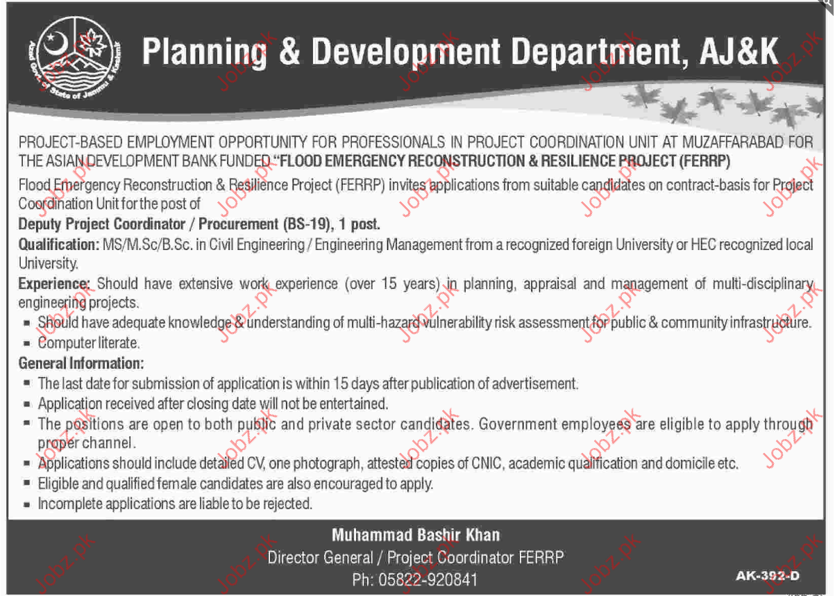 Planning and Development Department PDD careers