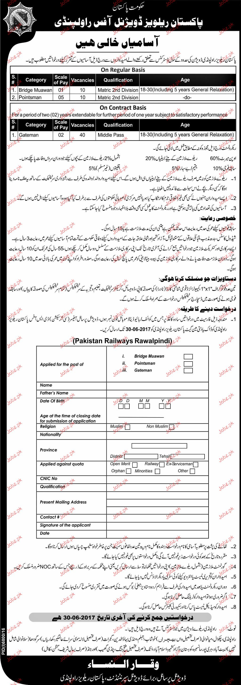 Pakistan Railways Divisional Office Rawalpindi Jobs Open