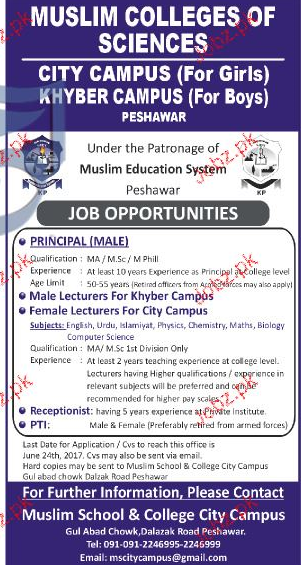Male Principal, Male Lecturers Job Opportunity