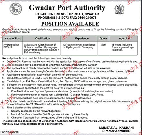Gwadar Port Authority GPA Jobs 2017