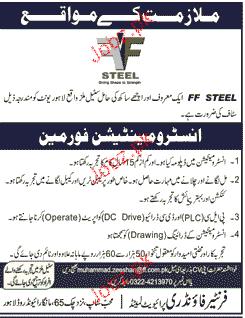 Instrumentation Foreman Job Opportunity