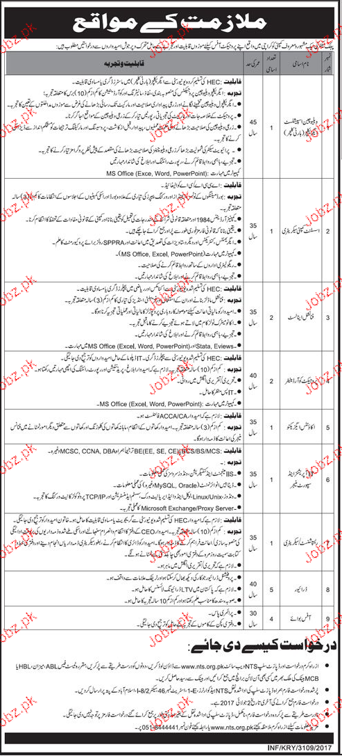 Public Sector Jobs Through NTS