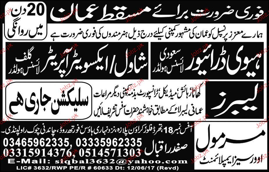 Heavy Duty Drivers, Shawal / Exvitor Operators Wanted