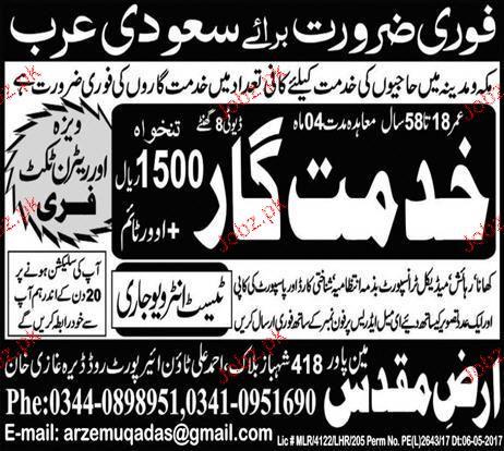 Servicemen Job Opportunity
