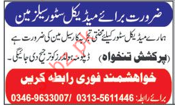 Sales Jobs In Medical Store
