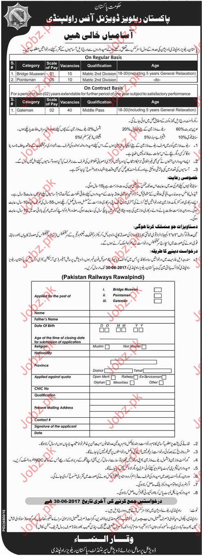 Bridge Muawan Jobs In Pakistan Railways Divisional Office