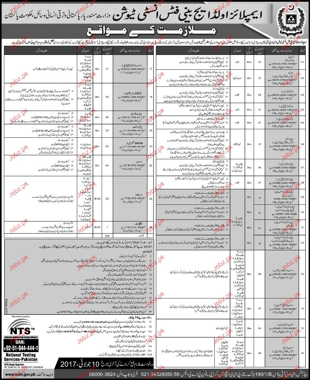 Employee Old Age Benefits Institution EOBI NTS Jobs