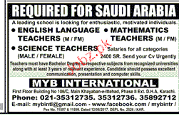English Language Teachers, Mathematics Teachers Wanted