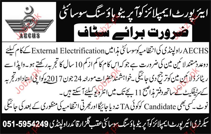 Airport Employees Cooperative Housing Society AECHS Jobs