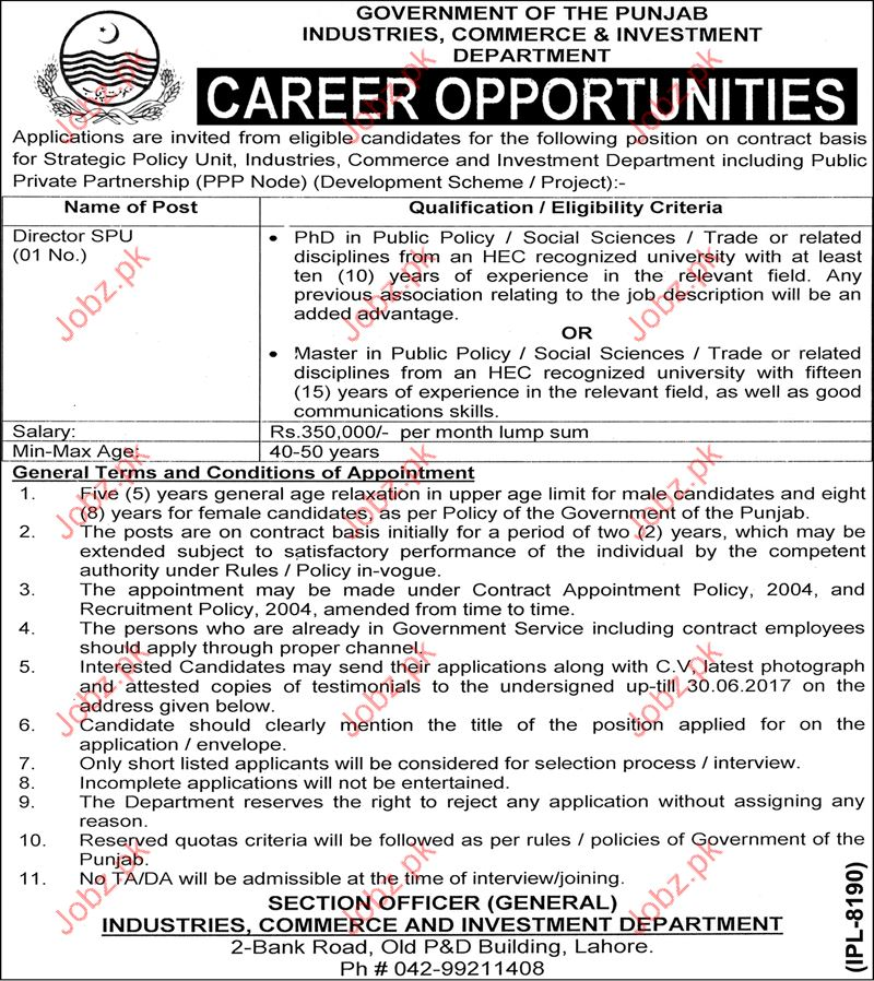 Industries, Commerce and Investment Department ISID Jobs