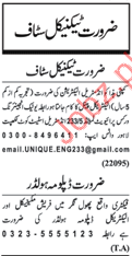 Industrial Electrician Required