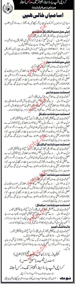 Karachi Shipyard and Engineering Work Limited KSEW Jobs Open