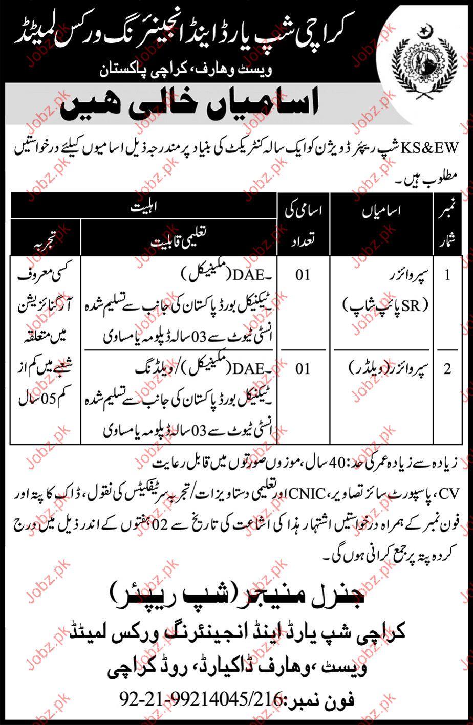 Supervisors Jobs In Karachi Shipyard & Engineering Works