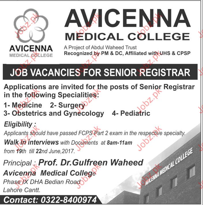Senior Registrar Jobs In AVICENNA Medical College
