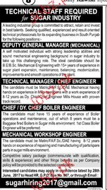 Deputy General Manager Mechanical Job Opportunity