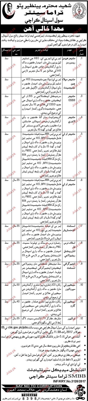 Shaheed Mohtarma Benazir Bhutto Trama Center Jobs Open