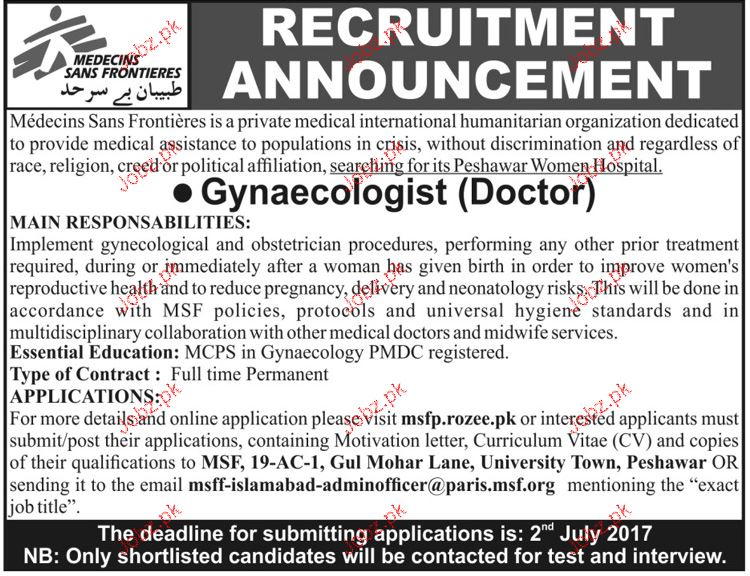 Gynecologists Job Opportunity