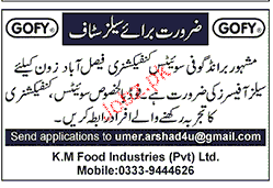 Sales Officers Job Opportunity