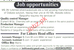 Quality Control Managers, Production Manger Job Opportunity