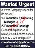 Production & Marketing Managers Job Opportunity