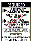 Assistant Managers For Yarn Export Marketing Job Opportunity