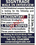 Accountant and Store Keepers Job Opportunity