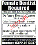 Female Dentists Job Opportunity