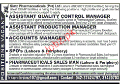 Assistant Quality Control Managers Job Opportunity