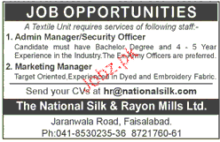 Admin Manager / Security Officers Job Opportunity
