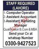 Computer Operators, Assistant Accountant Job Opportunity