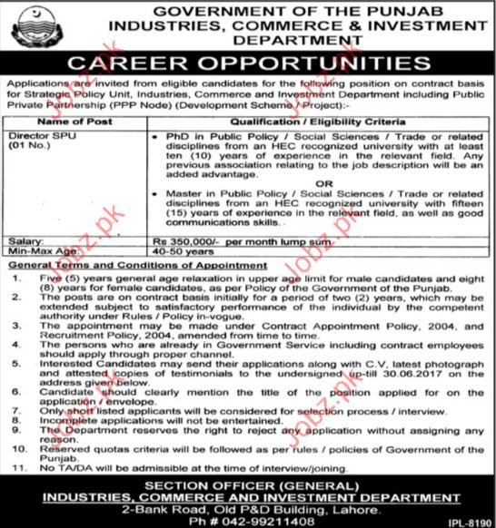 Industries, Commerce and Investment Department ISID careers