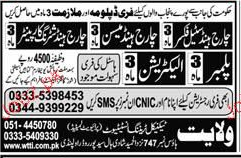 Charge Hand Steel Fixers, Charge Hand Mason Job Opportunity