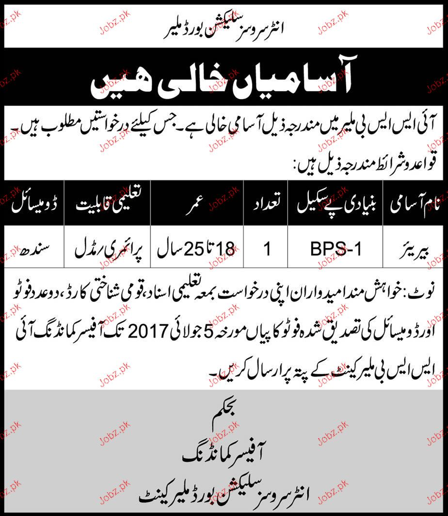Inter Services Selection Board ISIB Malir Jobs Open