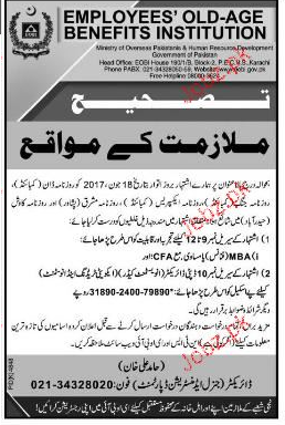 Employee Old Age Benefits Institution EOBI Jobs Through NTS