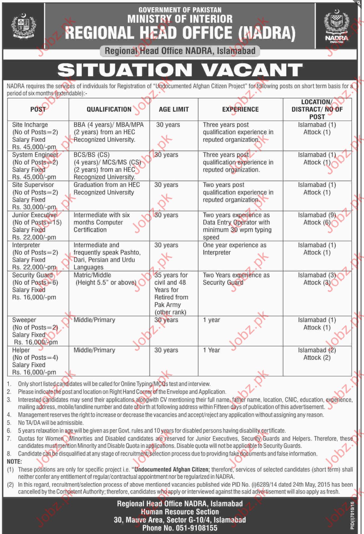 Govt Of Pakistan Ministry Interior Nadra Jobs
