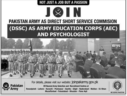 Join Pakistan Army As Director Short Service Comission Jobs