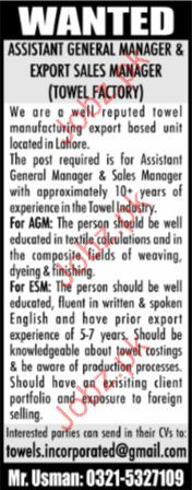 Assistant General Manager Jobs 2017