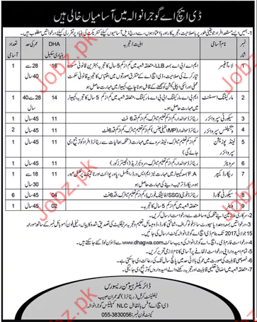 Dha Gujranwala Job Opportunities 2019 Job Advertisement